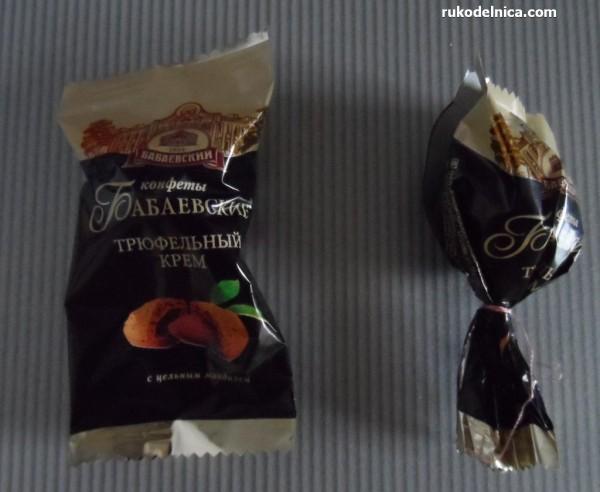 конфеты в цветочно конфетный букет